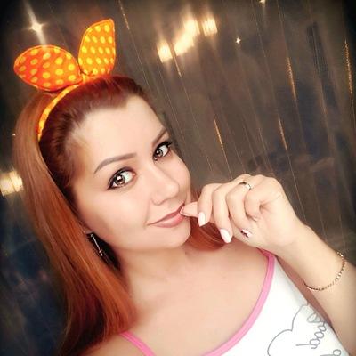 Екатерина Сайченко