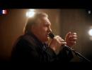 Жерар Депардьё - Скажи, когда ты вернёшься (Gérard Depardieu - Dis, quand reviendras-tu) русские субтитры