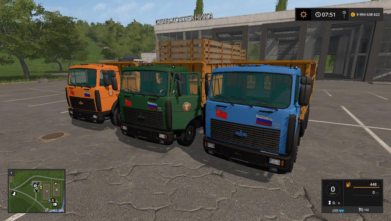 МАЗ-5516 + ПРИЦЕП V1.1