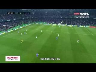Бетис 3 2 Леганес. Обзор матча (Футбол. Чемпионат Испании)   15 января