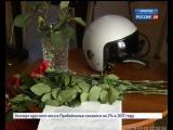 Минутой молчания почтили в Иркутске память погибшего в Сирии лётчика Романа Филипова