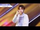 IQiyi Idol Producer Ep.03 BC221 Performance Cut