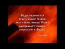 ИГРЫ БОГОВ - РУССКИЙ ЯЗЫК