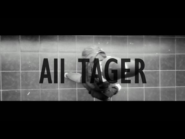 All Tager - Белые кеды ?