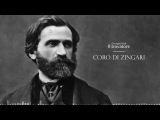 Giuseppe Verdi - Anvil Chorus from Il Trovatore (Джузеппе Верди- Хор Цыган из оперы Трубадур)