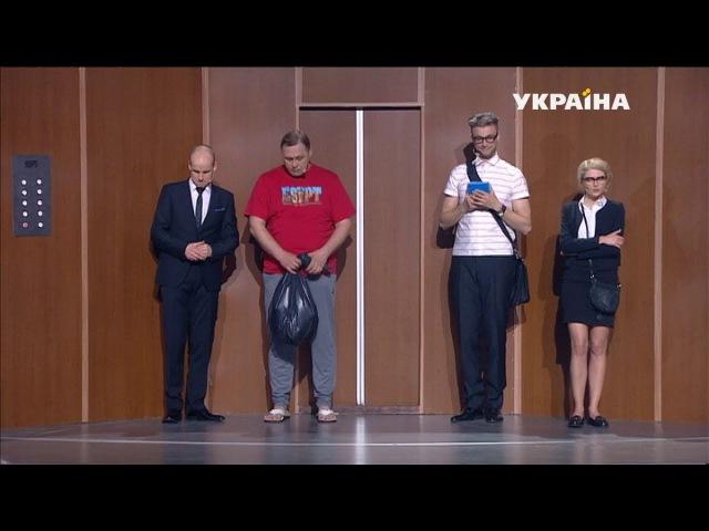 Когда застрял в лифте   Шоу Братьев Шумахеров