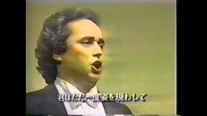 José CARRERAS. La fleur que tu m´avais jetee. Carmen. G. Bizet.