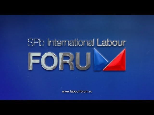 Labour Forum 2017 promo