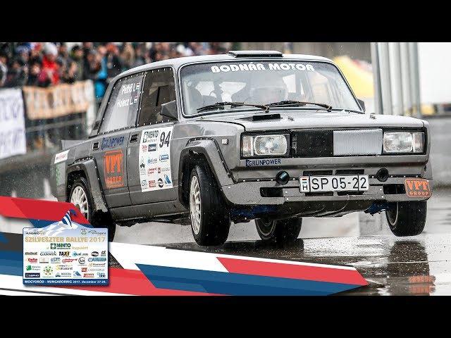 Pethő-Holecz Szilveszter Rallye 2017| Versenyzői film