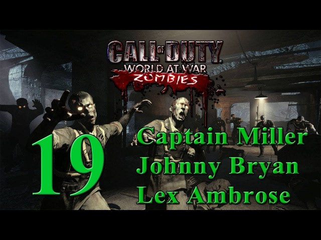 CALL OF DUTY WORLD AT WAR Zombies Hall №19