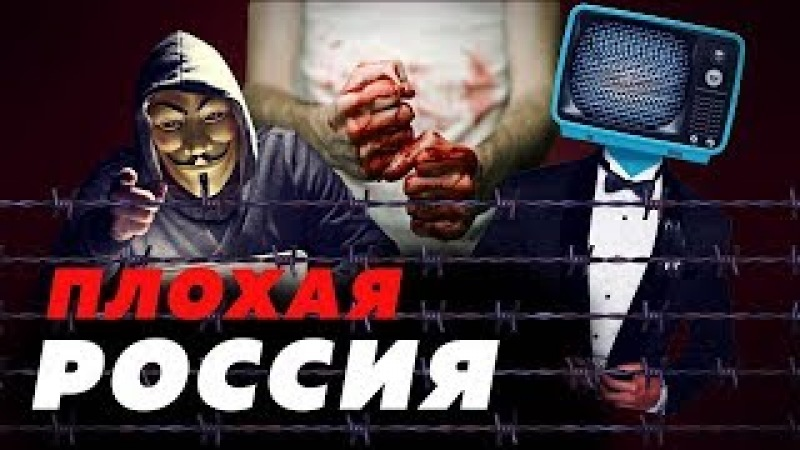 Почему молодые журналисты поливают Россию грязью Алексей Казаков