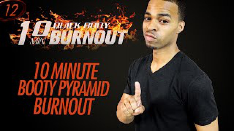 10 Min. Booty Building Pyramid Workout | Butt Lifting Squat Challenge | 10 Minute Burnouts 12