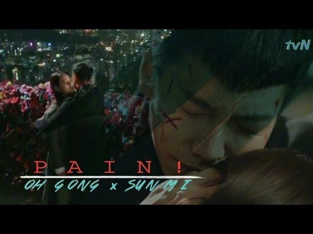 ► [Final] Oh Gong ✘ Sun Mi ...P A I N !