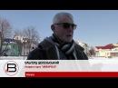 Хірург водій і польський рокер На гурт UKRAPOL'S чекають у Польщі