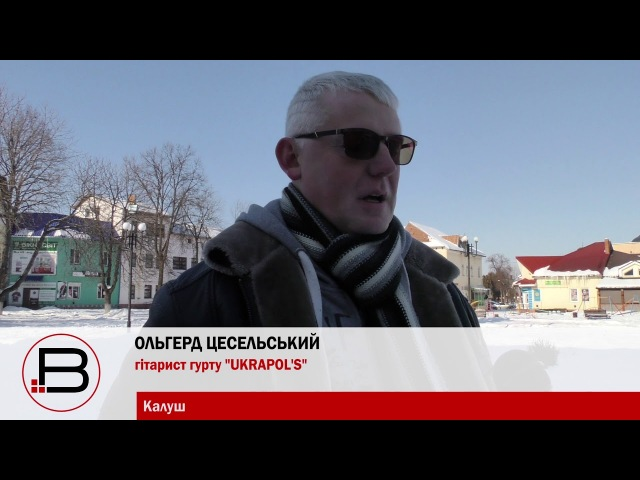 Хірург, водій і польський рокер. На гурт «UKRAPOL'S» чекають у Польщі
