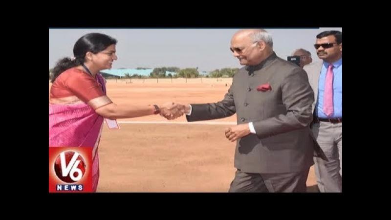 President Ramnath Kovind Visits Ramachandra Mission In Ranga Reddy Dist | V6 News