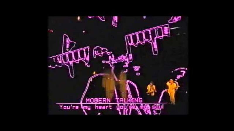 Modern Talking. You´re my heart You´re my soul. Angel Casas Show TV3, 1985