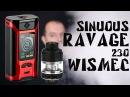 Wismec Sinuous Ravage 230 Kit | Детальный обзор
