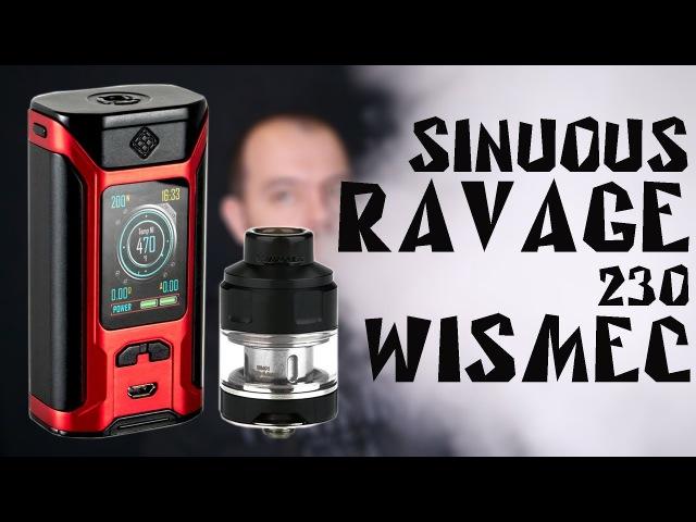 Wismec Sinuous Ravage 230 Kit   Детальный обзор