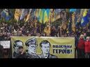 Марш Славы Героев и факельное шествие в Киеве на честь УПА