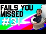 Fails You Missed: Toilet Or Bust!