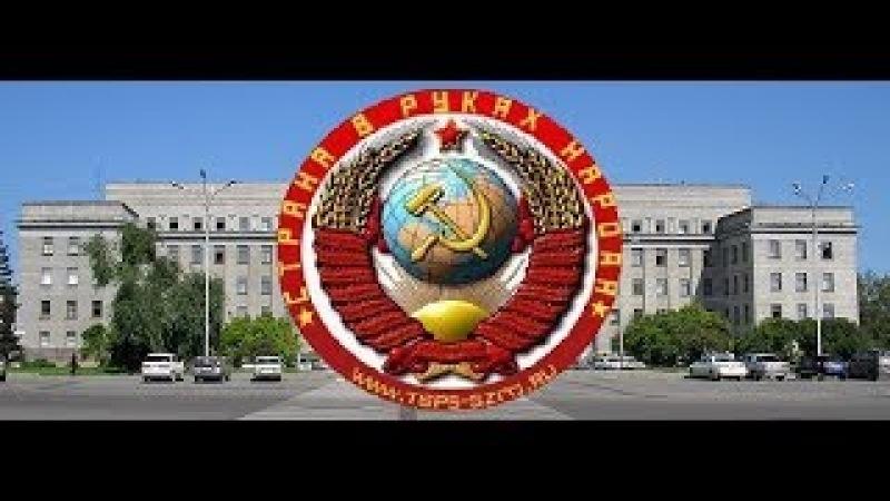Граждане СССР делают запрос Кто является правообладателем Иркутской области