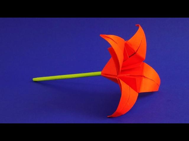 Цветы из бумаги Оригами лилия Подарок маме своими руками