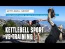 Kettlebell sport swing analysed VS kettlebell training swing