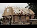 деревянный дом своими руками. Строительство дома от фундамента до крыши.