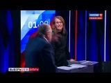 Ксения Собчак плеснула водой в лицу Жириновскому, в ответ на это он назвал ее по