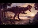 Тираннозавр Рекс рассказывает палеонтолог Ярослав Попов