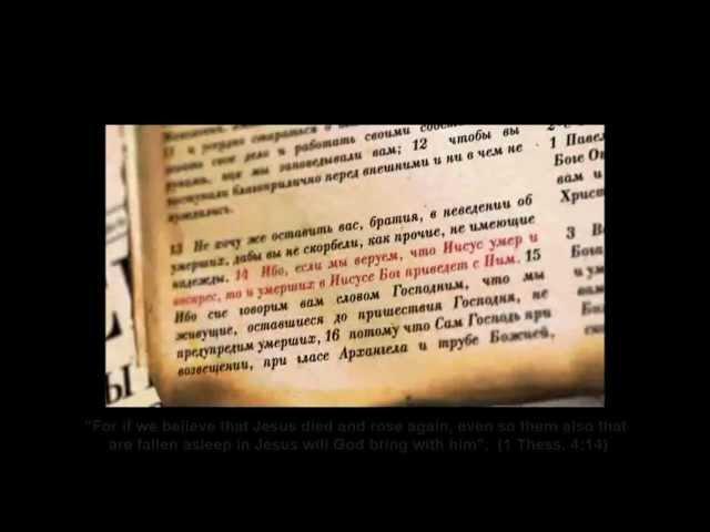 Hillsong Kiev - Интро / Всё Что Нужно Нам