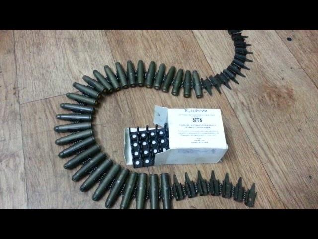 Холостой патрон 57ТК на MG42