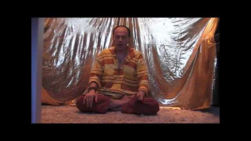ЧИТТАПАД Тибетская Гормональная Гимнастика