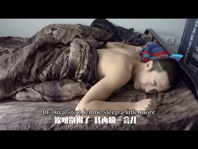 [ENG SUB] Waking Up with BC221 (Yue Yue, Bu Fan, Mu Ziyang, Ling Chao)