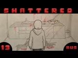 HMDS Undertale Comics - Shattered №13 САНС УБИЙЦА (RUS DUB)