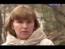 Честный детектив - Видео для закрытого показа