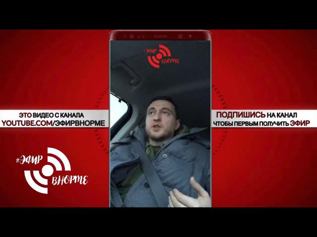 Павел Пятницкий о Деле на Шурыгину. Едет от Семёнова домой. 22.01.18