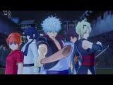 Gintama Rumble (PS4, Vita) — Рекламный ролик №2
