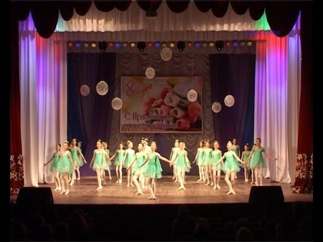 Концерт хореографического коллектива Вдохновение часть 2