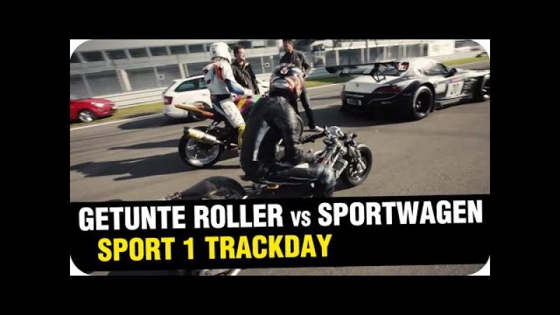 Getunte Roller vs Sportwagen! Scooter-Attack Presents Sport1 Trackday