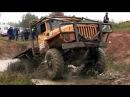 Гонки грузовиков по грязи и бездорожью