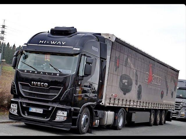 Грузовик IVECO Stralis Hi WAY Лучшие грузовики мира