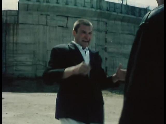 Упырь (1997, 2)