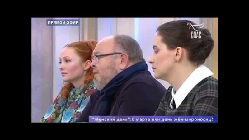 Андрей Кормухин приглашает на Съезд родителей России 10 марта