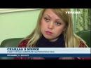Секс-скандал произошел между чиновниками Львовской области