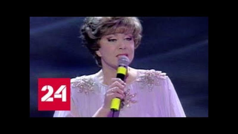 Эдита Пьеха встретила юбилей на сцене