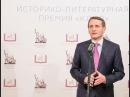 Оргкомитет по поддержке литературы книгоиздания и чтения в Российской Федерации