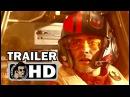 Звездные войны Последние джедаи Star Wars The Last Jedi Tempt Official Trailer