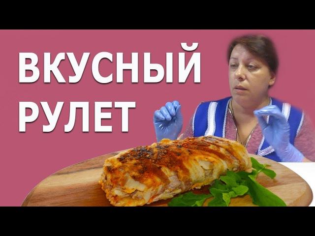 Мясной рулет с начинкой. Праздничное блюдо из свинины на Новогодний стол